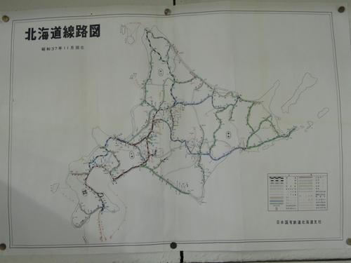 DSCN2945.JPG