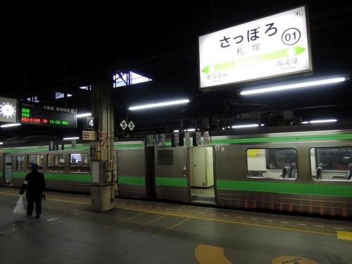 DSCN3040.JPG