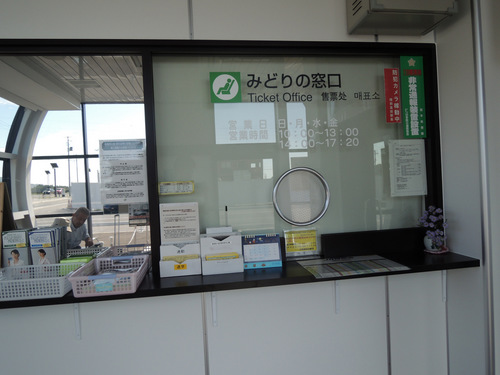 DSCN3110.JPG