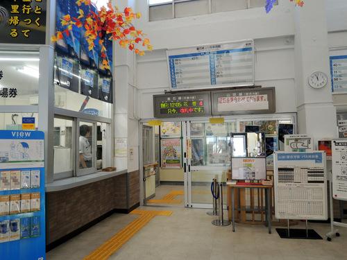 DSCN3233-001.JPG