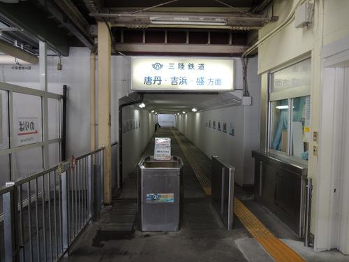 DSCN3235.JPG