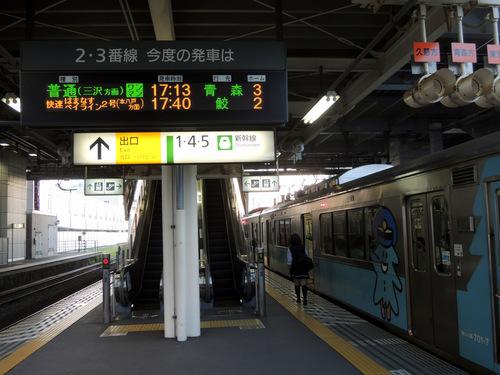 DSCN3274.JPG
