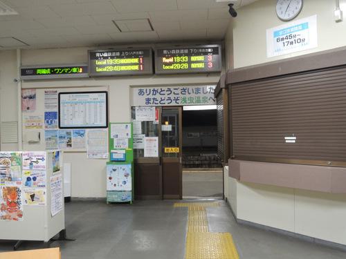 DSCN3289.JPG