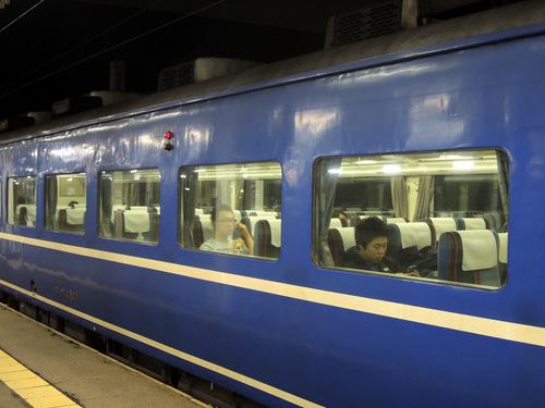 DSCN3356.JPG