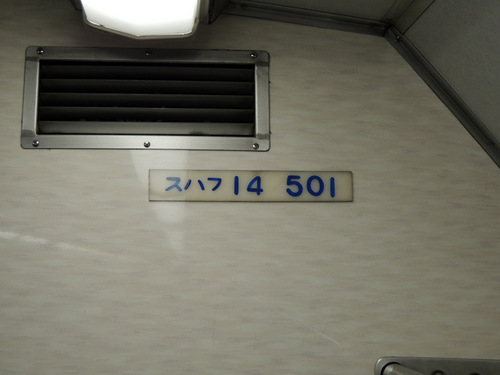 DSCN3405.JPG