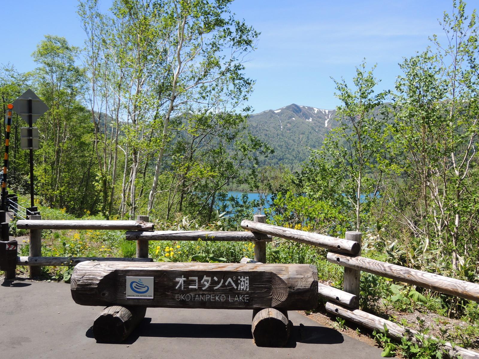 キャンプ 支笏 場 湖
