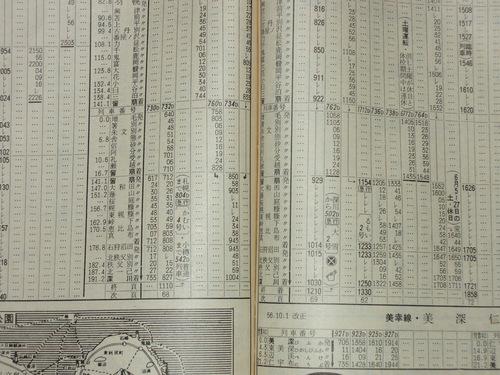 DSCN3706.JPG