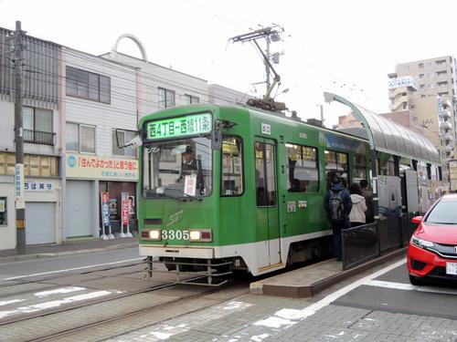 DSCN3756.JPG