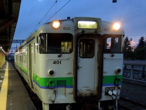 DSCN4382.JPG