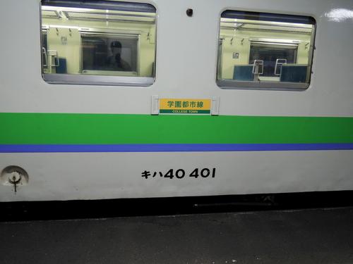 DSCN4383.JPG