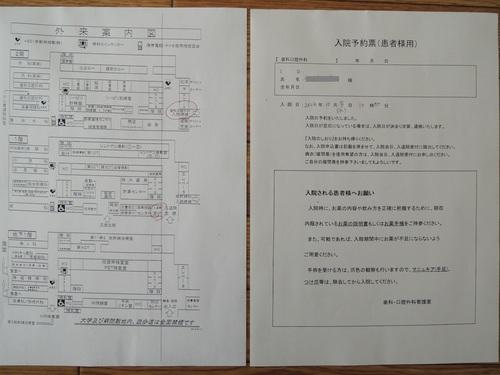 DSCN4869.JPG