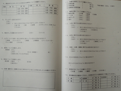 DSCN4871.JPG