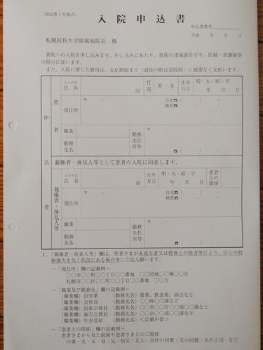 DSCN4878.JPG
