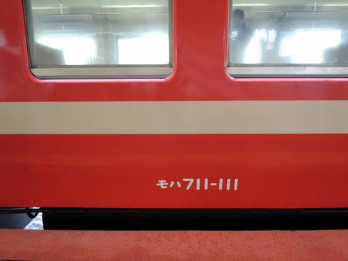 DSCN5529.JPG