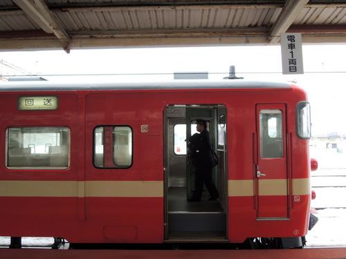 DSCN5532.JPG