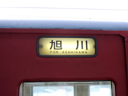DSCN5637.JPG