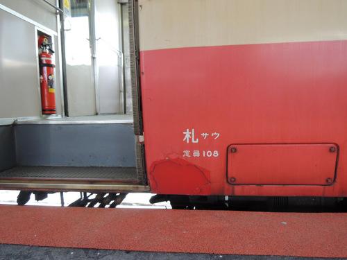 DSCN5642.JPG