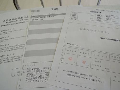 DSCN5751.JPG
