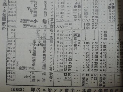DSCN5825.JPG