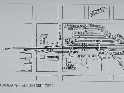DSCN5827.JPG