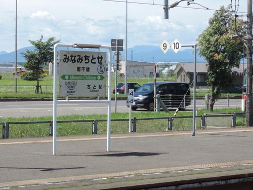 DSCN5864.JPG