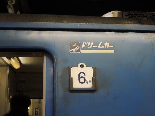 DSCN6044.JPG