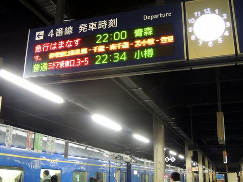 DSCN6073.JPG