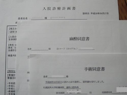 DSCN6212.JPG