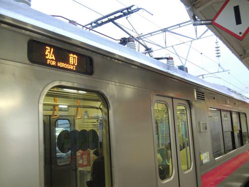 DSCN6255.JPG