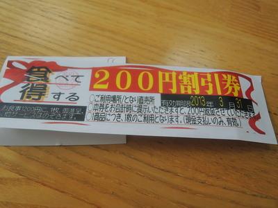 DSCN6436.jpg
