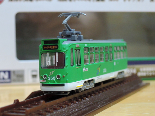 DSCN6505.JPG