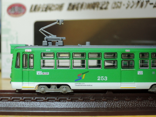 DSCN6512.JPG