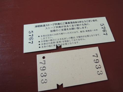 DSCN6523.JPG