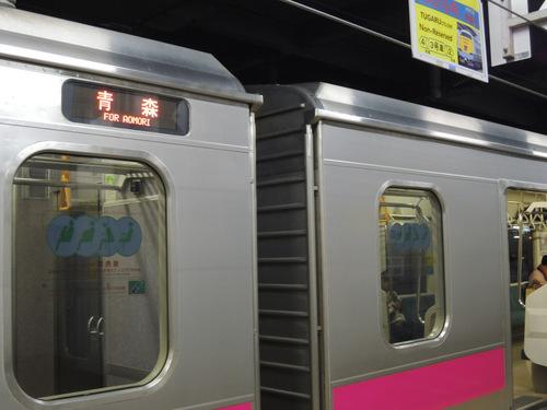 DSCN6742.JPG