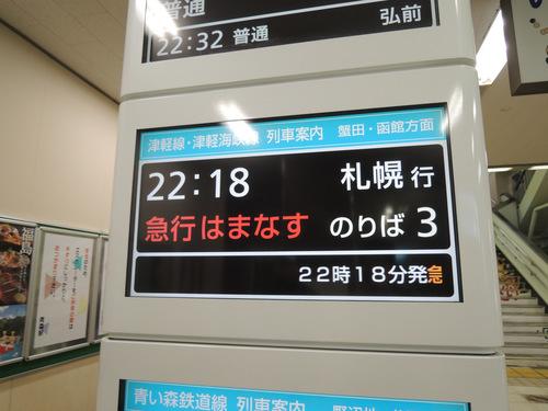 DSCN6787.JPG