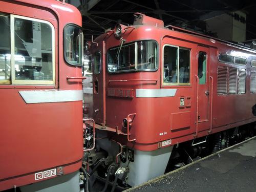 DSCN6828.JPG
