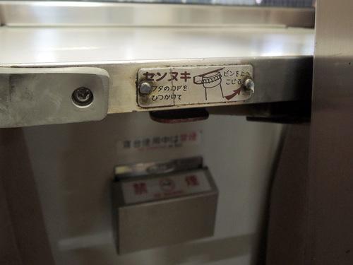 DSCN6841-001.JPG