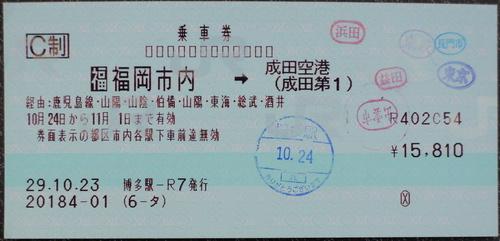 DSCN6897.JPG