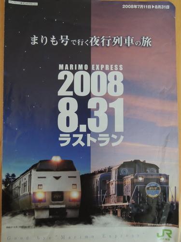 DSCN7241.JPG