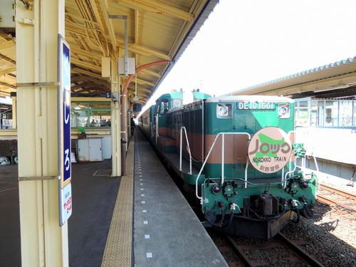 DSCN7355.JPG