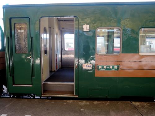 DSCN7364.JPG