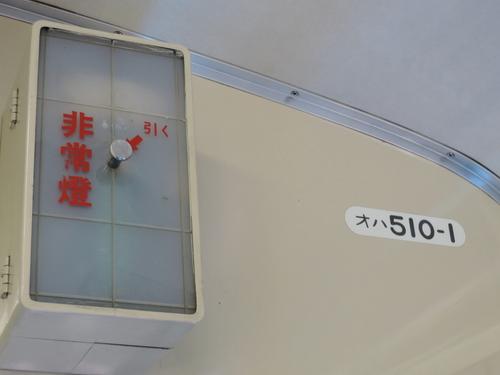 DSCN7486-001.JPG