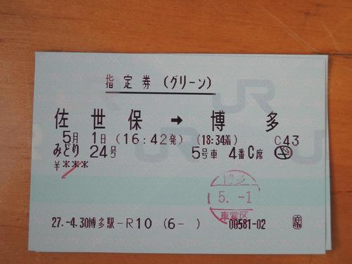 DSCN8919-001.JPG