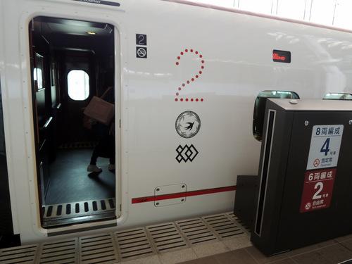 DSCN9403.JPG