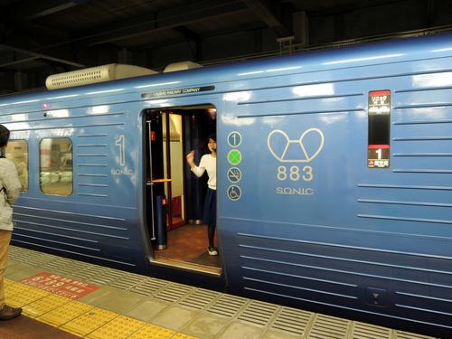 DSCN9457.JPG