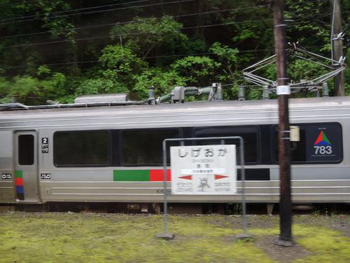 DSCN9808.JPG