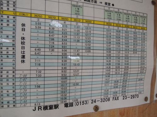 DSCN9862.JPG
