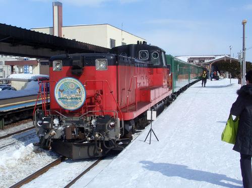 P3040634.JPG