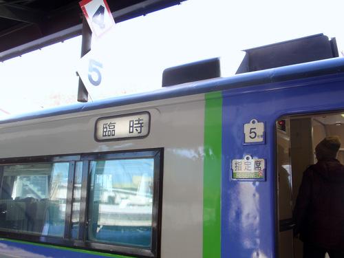 P3040663.JPG