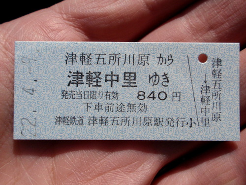 P4090126.JPG